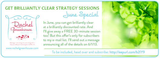 June strategy sessions